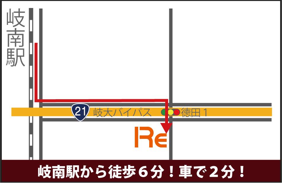 リモバ岐南店地図